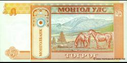 Mongolie - p53 - 5Tögrög - ND (1993) - Mongolbank