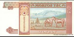 Mongolie - p55 - 20Tögrög - ND (1993) - Mongolbank