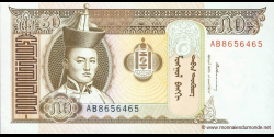 Mongolie-p56