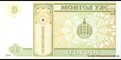 Mongolie - p61A - 1Tögrög - 2008 - Mongolbank