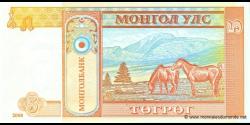 Mongolie - p61B - 5Tögrög - 2008 - Mongolbank