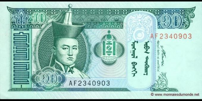 Mongolie-p62d