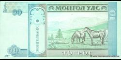 Mongolie - p62d - 10Tögrög - 2007 - Mongolbank