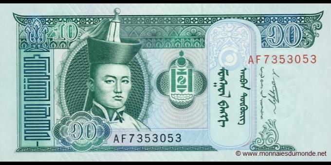 Mongolie-p62e