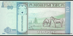 Mongolie - p62e - 10Tögrög - 2009 - Mongolbank