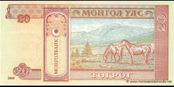 Mongolie - p63c - 20Tögrög - 2005 - Mongolbank