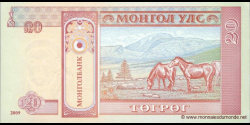 Mongolie - p63e - 20Tögrög - 2009 - Mongolbank