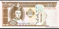Mongolie-p64b