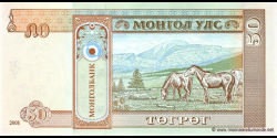 Mongolie - p64b - 50Tögrög - 2008 - Mongolbank