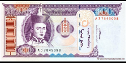 Mongolie-p65b
