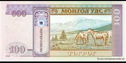 Mongolie - p65b - 100Tögrög - 2008 - Mongolbank