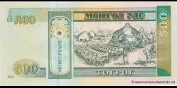 Mongolie - p66a - 500Tögrög - 2003 - Mongolbank