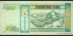 Mongolie - p66b - 500Tögrög - 2007 - Mongolbank