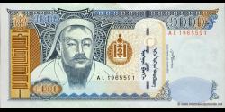 Mongolie-p67b
