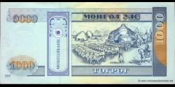 Mongolie - p67b - 1.000Tögrög - 2007 - Mongolbank