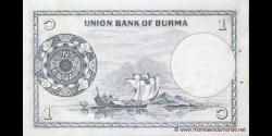 Myanmar - p46 - 1 Kyat - ND (1958) - Union Bank of Burma