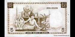 Myanmar - p47 - 5 Kyats - ND (1958) - Union Bank of Burma