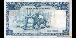 Myanmar - p48 - 10 Kyats - ND (1958) - Union Bank of Burma
