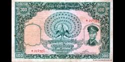 Myanmar-p51