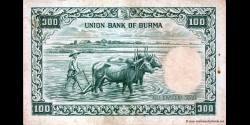 Myanmar - p51 - 100 Kyats - ND (1958) - Union Bank of Burma