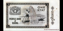 Myanmar - p52 - 1 Kyat - ND (1965) - Peoples Bank of Burma