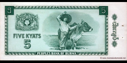 Myanmar - p53 - 5 Kyats - ND (1965) - Peoples Bank of Burma