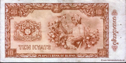 Myanmar - p54 - 10 Kyats - ND (1965) - Peoples Bank of Burma