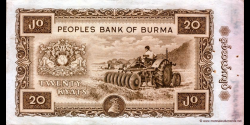 Myanmar - p55 - 20 Kyats - ND (1965) - Peoples Bank of Burma