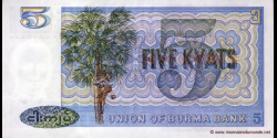 Myanmar - p57 - 5 Kyats - ND (1973) - Union of Burma Bank