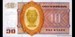 Myanmar - p58 - 10 Kyats - ND (1973) - Union of Burma Bank