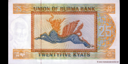 Myanmar - p59 - 25 Kyats - ND (1972) - Union of Burma Bank