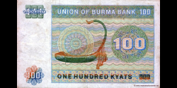 Myanmar - p61 - 100 Kyats - ND (1976) - Union of Burma Bank