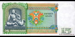 Myanmar - p62 - 15 Kyats - ND (1986) - Union of Burma Bank