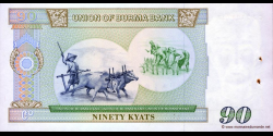 Myanmar - p66 - 90 Kyats - ND (1987) - Union of Burma Bank