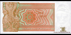 Myanmar - p67 - 1 Kyat - ND (1990) - Central Bank of Myanmar