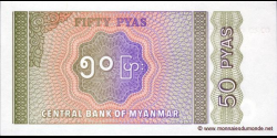 Myanmar - p68 - 50 Pyas - ND (1994) - Central Bank of Myanmar