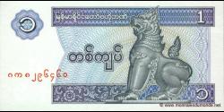 Myanmar-p69