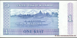 Myanmar - p69 - 1 Kyat - ND (1996) - Central Bank of Myanmar
