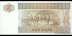 Myanmar - p70b - 5 Kyats - ND (1995) - Central Bank of Myanmar