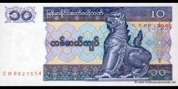 Myanmar-p71b
