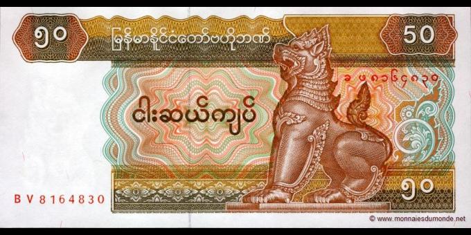 Myanmar-p73b