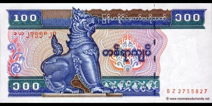 Myanmar-p74b
