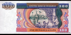 Myanmar - p74b - 100 Kyats - ND (1996) - Central Bank of Myanmar