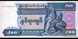 Myanmar-p75b