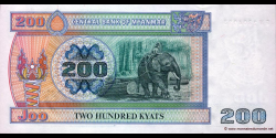 Myanmar - p75b - 200 Kyats - ND (1995) - Central Bank of Myanmar