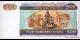 Myanmar-p76b