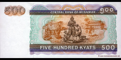 Myanmar - p76b - 500 Kyats - ND (1995) - Central Bank of Myanmar