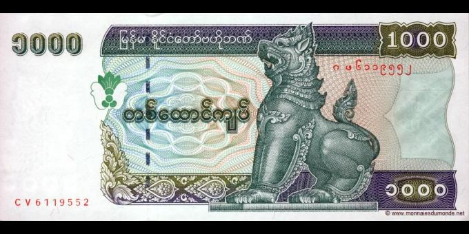 Myanmar-p77b