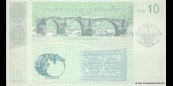 Haut Karabagh - pNL02 - 10 Dram - 2004