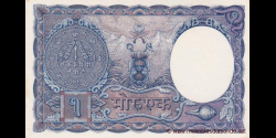 Nepal - p01b - 1 Mohru - 1951 (issued 1953 - 1956) - Shri Nepal Sarakar (Government of Nepal) - Treasury (Sadar Muluki Khana